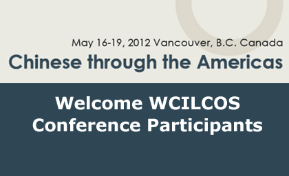 Chinese Through the Americas Conference