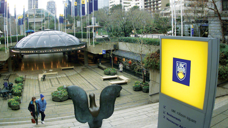Panorama view of UBC's Robson Square campus